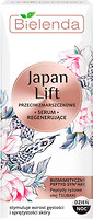 Фото Bielenda восстанавливающая сыворотка Japan Lift против морщин 30 мл