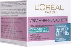 Фото L'Oreal Paris крем-гель Увлажнение Эксперт для нормальной и смешанной кожи 50 мл