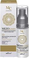 Фото Bielita мезокрем дневной для лица Комплексное омоложение 50+ MEZOcomplex 50 мл
