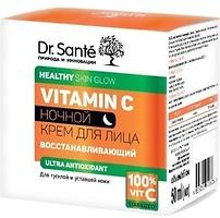 Фото Dr. Sante крем для лица ночной Healthy Skin Glow Vitamin C 50 мл