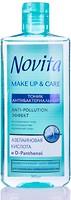 Фото Novita тоник Make Up & Care антибактериальный 200 мл