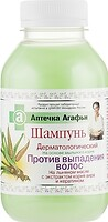 Фото Рецепты бабушки Агафьи Дерматологический против выпадения волос 300 мл