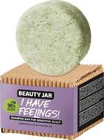 Фото Beauty Jar I Have Feelings с маслом можжевельника и лавандой 65 г