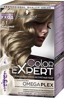 Фото Schwarzkopf Color Expert 8.1 холодный русый