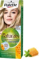 Фото Palette Фитолиния Naturals 10-4 (254) бежевый блондин