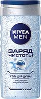 Фото Nivea гель для душа Заряд чистоты 250 мл
