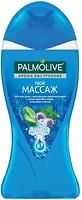 Фото Palmolive гель для душа Арома настроение Твой массаж 250 мл