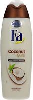 Фото Fa Coconut Milk крем-гель для душа Кокосовое молоко 500 мл