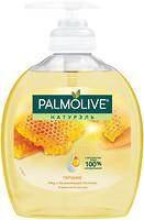 Фото Palmolive жидкое мыло Натурэль Питание Мед и увлажняющее молочко 300 мл