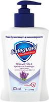 Фото Safeguard жидкое мыло Нежный уход Лаванда 225 мл
