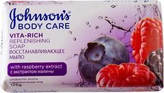 Фото Johnson's восстанавливающее мыло Body Care Vita-Rich с экстрактом малины и ароматом лесных ягод 125 г