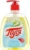 Фото Пуся жидкое мыло Original Ромашка п/б с дозатором 500 мл