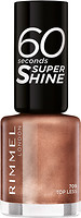 Фото Rimmel 60 Seconds Super Shine №709 Top Less