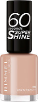 Фото Rimmel 60 Seconds Super Shine №708 Kiss In The Nude