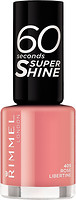 Фото Rimmel 60 Seconds Super Shine №405 Rose Libertine