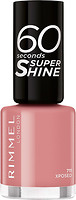 Фото Rimmel 60 Seconds Super Shine №711 Xposed