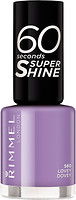 Фото Rimmel 60 Seconds Super Shine №560 Lovey Dovey