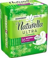 Фото Naturella Ultra Camomile Maxi 2x 8 шт