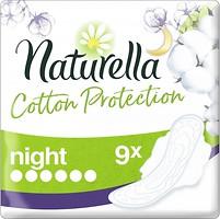 Фото Naturella Cotton Protection Night Single 9 шт
