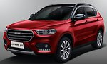 Фото Great Wall Haval H2 (2020) 1.5 6MT 2WD Fashionable