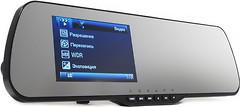 Falcon HD70-LCD
