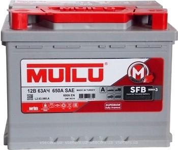 Mutlu SFB 3 63 Ah Euro (SMF 56319, L2.63.060.A)