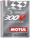 Фото Motul 300V Competition 15W-50 2 л (825702)