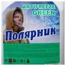 Фото Тосол-Синтез Тосол-32 Полярник зеленый 1кг