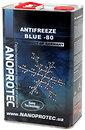 Фото Nanoprotec Antifreeze Blue -80 1 л