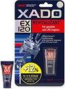 Фото XADO Ревитализант EX120 для бензиновых и LPG двигателей 9 мл (XA10335)
