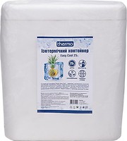 Thermo Easy Cool 25L