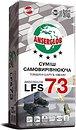 Фото Anserglob LFS 73 23 кг