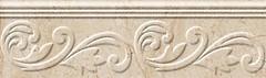 Фото Golden Tile фриз Petrarca Fusion бежевый 9x30 (М91321)