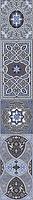 Фото Атем фриз Aladdin Pattern BL 7x40 (17431)