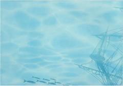 Фото БерезаКерамика декор Лазурь Корабль 3 бирюзовый 25x35