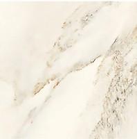 Фото Opoczno плитка напольная Car White 42x42