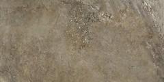 Фото Belani плитка настенная Премиум коричневая 25x50