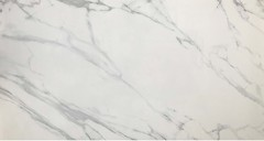 Фото Casa Ceramica плитка напольная Coliseo White 60x120