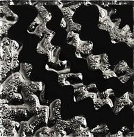 Фото Grand Kerama декор-панно Tako Пила платина 6.6x6.6 (комплект 4 шт)