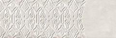 Фото Ibero Ceramika декор Cromat One Decor Positive White Rect 40x120