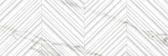 Фото Ibero Ceramika плитка настенная Selecta Carrara Insight Rect 40x120