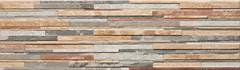 Фото Cerrad плитка фасадная Zebrina Pastel 17.5x60