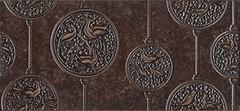 Фото Inter Cerama декор Nobilis коричневый 23x50