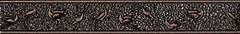Фото Inter Cerama фриз Nobilis коричневый 7x50