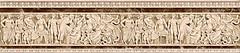 Фото Inter Cerama фриз Emperador коричневый 11x50 (БВ660322)