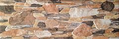 Фото Oset плитка настенная Risco Marron 16.5x50