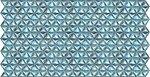 Фото Регул листовая панель 956x480x4 мм Синий кристалл (135кс)