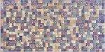 Фото Регул листовая панель 955x488x4 мм Травертин лайм
