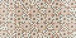 Фото Регул листовая панель 956x480x4 мм Мозаика Фиеста терракота (161ФТ)