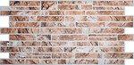 Фото Регул листовая панель 1030x495x4 мм Камень Сланец желтый (10ж)